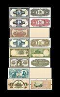 Brésil -  2x  500 Mil Reis - Edition 1897 - 1931 - Reproduction - 31