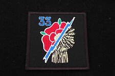 British Army - Royal Signals 33 Regiment -  Sew on Patch -  No801