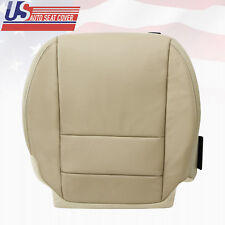 2007 2012 Acura MDX Passenger Bottom Replacement Leather Seat Cover in shade TAN