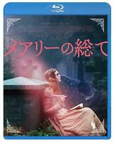 Mary Shelley [Blu-ray]