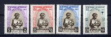 Somalia AFIS, 1953, 1.a Campagna antitubercolare in Somalia (serie cpl 4 val)**