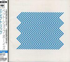 Electric [Bonus Track] by Pet Shop Boys (CD, Jul-2013, Sony Music)
