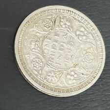 More details for 1945 one rupee india coin george vi king emperor collectable