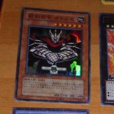 YU-GI-OH JAPANESE PARALLEL RARE CARD HOLO CARTE DT01-JP022 Commander Go JAPAN **