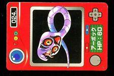 POKEMON JAPANESE BANDAI POCKET MONSTERS POKEDEX N°   24 ARBOK