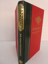 The Asian Renaissance by Anwar Ibrahim