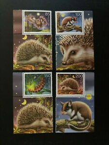 SWITZERLAND 2016 WILD ANIMALS , Sc 1601-1604 , MNH