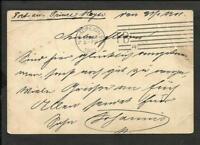 HAITI 1901 POSTAL STATIONARY TO GERMANY (HAMBURG) VERY NICE