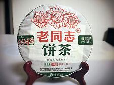 2016yr Yunnan Haiwan Laotongzhi 9948 Puer Cha Puerh Tea 357g/Cake/Raw/Sheng