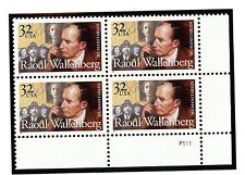 US  3135 Raoul Wallenberg 32c - Plate Block of 4 - MNH - 1997 - P1111  LR