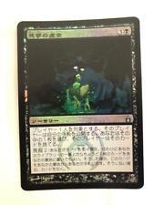 MTG JAPANESE FOIL RAVNICA NIGHTMARE VOID MINT MAGIC THE GATHERING UNCOMMON BLACK