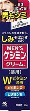 Men's Keshimin Cream 20 g freckle spot prevention Made in Japan F/S