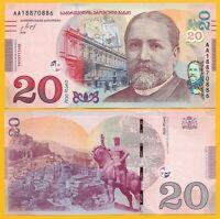 Georgia 20 Lari p-78 2016 UNC Banknote