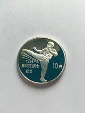 "1995 10 Yuan Silbermünze China ""Olympische Spiele"" (PP, proof)"