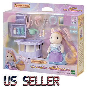 Sylvanian Families Pony Hairdresser Doll Set Calico Critters FU-15