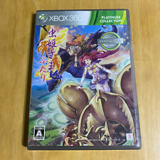 Japonais Xbox 360-NTSC-J-Mushihimesama Futari Ver 1.5 Platinum Collection
