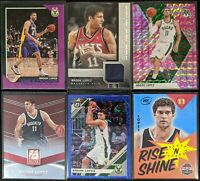 Lot of (6) Brook Lopez, Including Prestige Jersey patch, Mosaic/Optic parallels