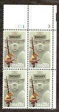 OAS-CNY 3317 SCOTT 2096 $0.20 SMOKEY BEAR PLATE BLOCK NH FREE COMBINED SHIP