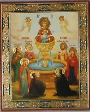 """""""Life giving Spring"""" - Russian Icon Plaque Gold Silver"""
