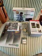 METAL GEAR SOLID SNAKE EATER 3D Premium Package+Metal Gear Solid Game Boy+access