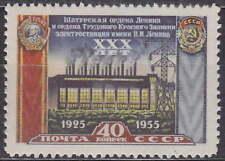 Sowjetunion Russland Postfrisch 2032 Ukrainischen Ssr Europa