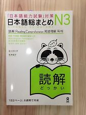 Reading N3 Exercise Book for Japanese Language Proficiency Test JLPT Japan
