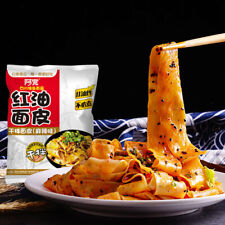 5 packages Snack Food Chinese A Kuan Red Oil Pasta 阿宽红油面皮 Spicy hottest noodles
