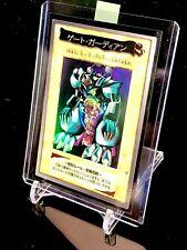Yu-Gi-Oh Gate Guardian Bandai J3  Japanese 1998 JUMP Limited-7000 Card Near Mint