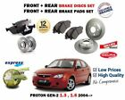 FOR PROTON GEN 2 1.3 1.6i 2004-> FRONT + REAR BRAKE DISCS SET & DISC PAD KIT