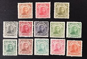 NE China 1947 Dr SYS 2nd Peiping Central Print Set 13 L/H Fine
