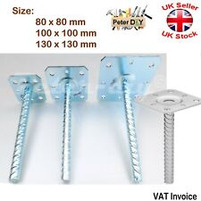 Heavy Duty Galvanised SUPPORT for CONCRETING Post Foot Pergola Anchor 3 Sizes