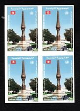 2000- Tunisia-Tunisie- Imperforated stamps-  World Day of Human Rights-