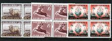 SOUTH AFRICA 1953 ADDITIONAL DEFINITIVES SG146/8 BLOCKS 4 UNMOUNTED