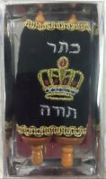 Torah Scroll Mini Hebrew Jewish Bible - Judaica Gift