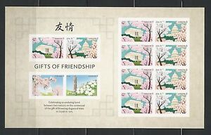 #4982-85 Gifts of Friendship Pane of 12 Forever Cherry & Dogwood Tree Flowers