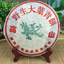 2000yr Yunnan Menghai Wild Big Leaf Qingbing Puerh Sheng/Raw Tea 400g/Cake
