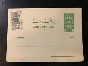Syria - uprated PSC Postal Stationery Card unused RR