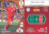 WC RUSSIA 2018 -Panini Adrenalyn- Card FANS' FAVOURITE  N.395-KOLAROV-SERBIA