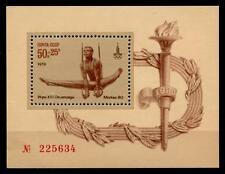 Olympische Sommerspiele 1980, Moskau. Kunstturnen. Block. UdSSR 1979