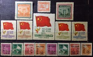 PR China NE mint -2-