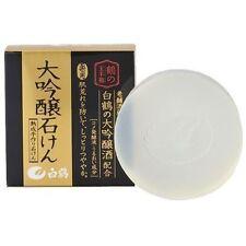 Hakutsuru Daiginjo Soap Bar Handmade for Face Wash contains Sake100g F/S