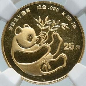 1984 CHINA PANDA Bamboo TEMPLE of HEAVEN Gold 25 Yuan Chinese Coin NGC i87144