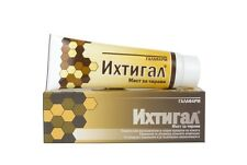 Ihtigal Propolis Cream Ointment Helps skin regeneration, relieve inflammations