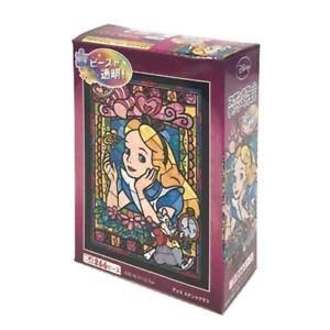 Tenyo Disney Alice in Wonderland Stained Glass 266 Piece Jigsaw Puzzle NEW