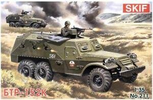 Skif 211 - 1/35 - Soviet BTR-152EK Armored Troop-Carrier Plastic Model Kit