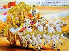 Krishna riding arjuna in mahabharata war Hindu God poster (20X16 inches) #9132