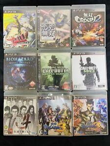 Lot of 9 PS3 Games COD / Resident Evil / P4U / Sengoku Basara Japan
