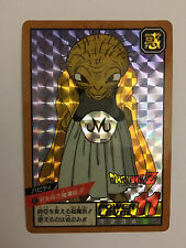 Dragon ball Z Super battle Power Level Prism 331