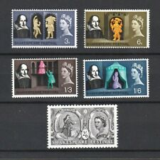 🇬🇧 GB 🇬🇧 1964 COMPLETE SET OF SHAKESPEARE FESTIVAL STAMPS MNH