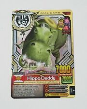 Animal Kaiser Kaiser Rare Hippo Daddy EVO 7 (A-183E) MINT -- US Seller